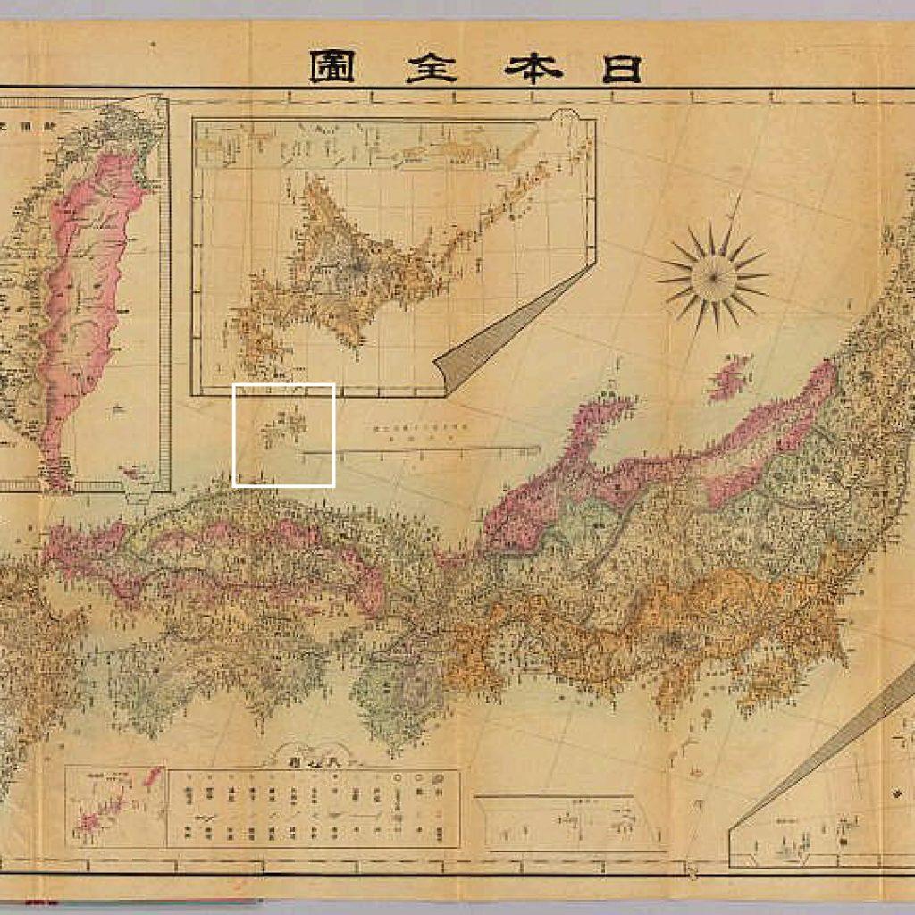 Mythes du Japon