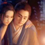 Le Rêve de Tao